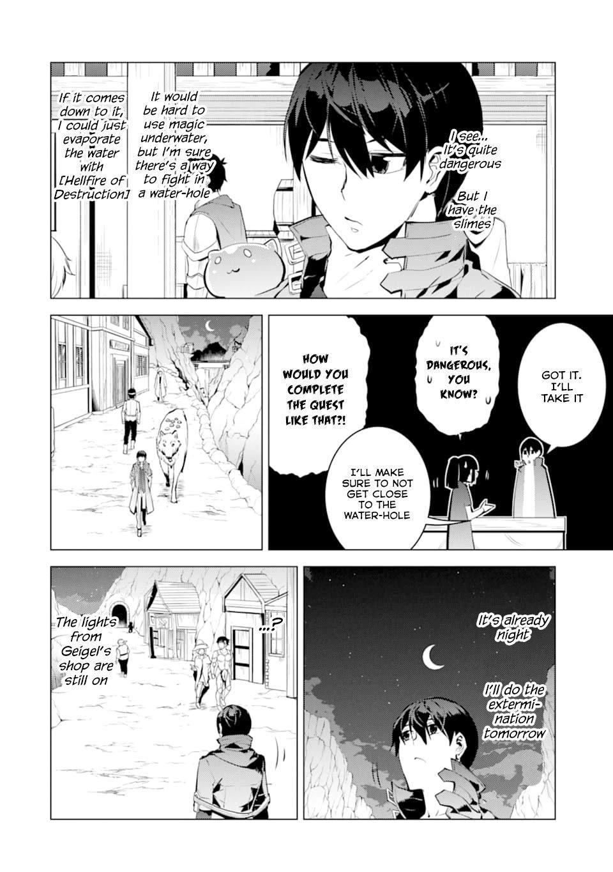 Manga Tensei Kenja no Isekai Raifu ~Daini no Shokugyo wo Ete, Sekai Saikyou ni Narimashita~ - Chapter 17 Page 21