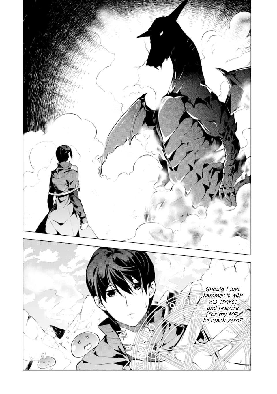 Manga Tensei Kenja no Isekai Raifu ~Daini no Shokugyo wo Ete, Sekai Saikyou ni Narimashita~ - Chapter 17 Page 5