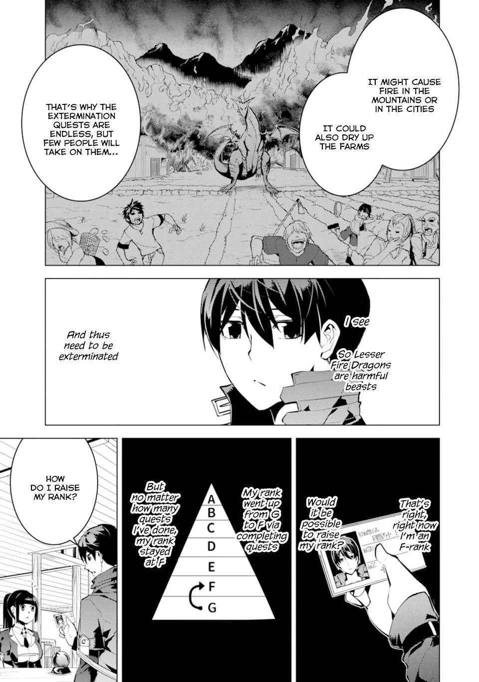 Manga Tensei Kenja no Isekai Raifu ~Daini no Shokugyo wo Ete, Sekai Saikyou ni Narimashita~ - Chapter 17 Page 16