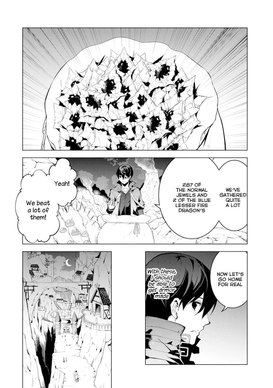 Manga Tensei Kenja no Isekai Raifu ~Daini no Shokugyo wo Ete, Sekai Saikyou ni Narimashita~ - Chapter 17 Page 11