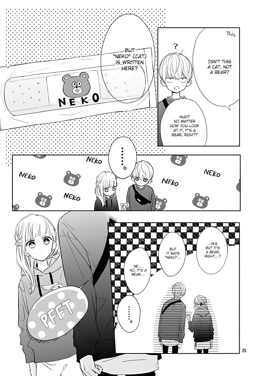 Manga Futari de Koi wo suru Riyuu - Chapter 8 Page 27