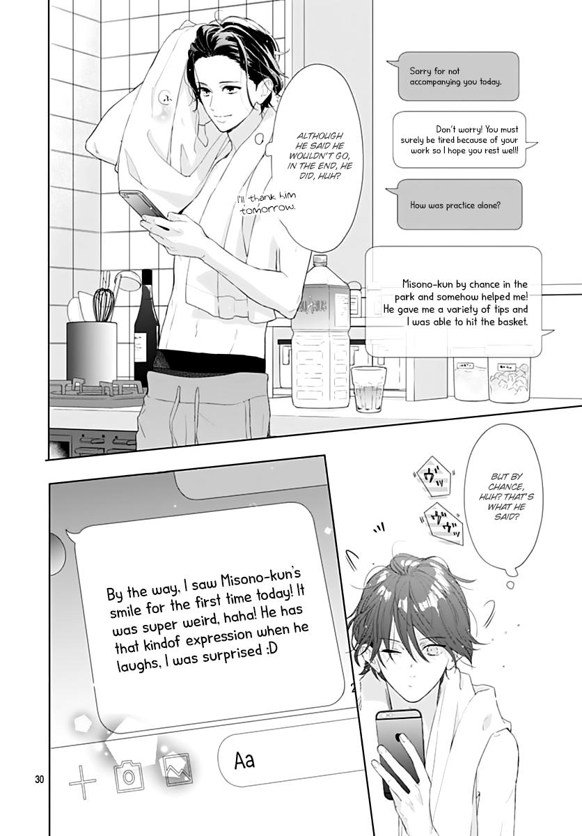Manga Futari de Koi wo suru Riyuu - Chapter 8 Page 32