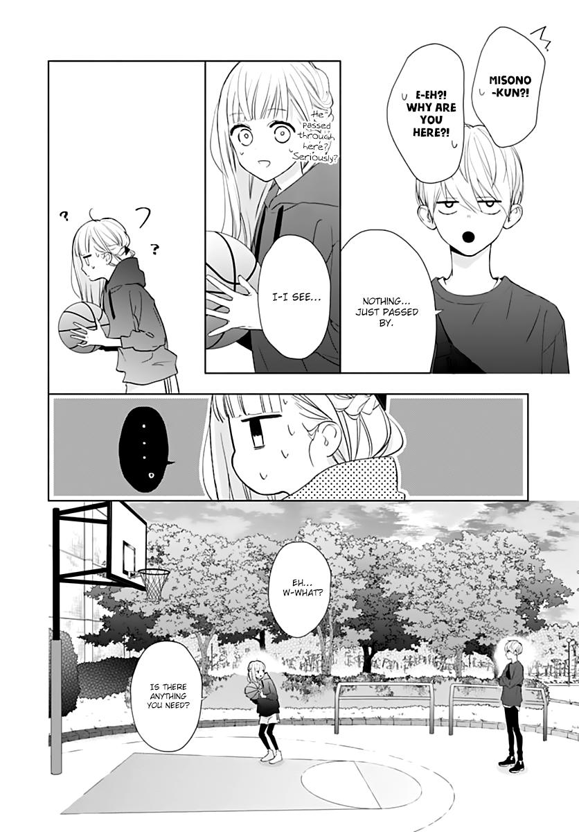 Manga Futari de Koi wo suru Riyuu - Chapter 8 Page 16