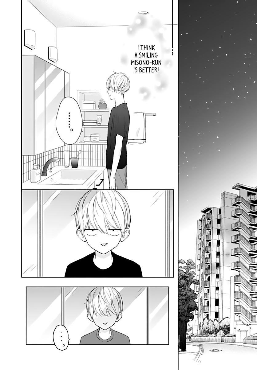 Manga Futari de Koi wo suru Riyuu - Chapter 8 Page 30