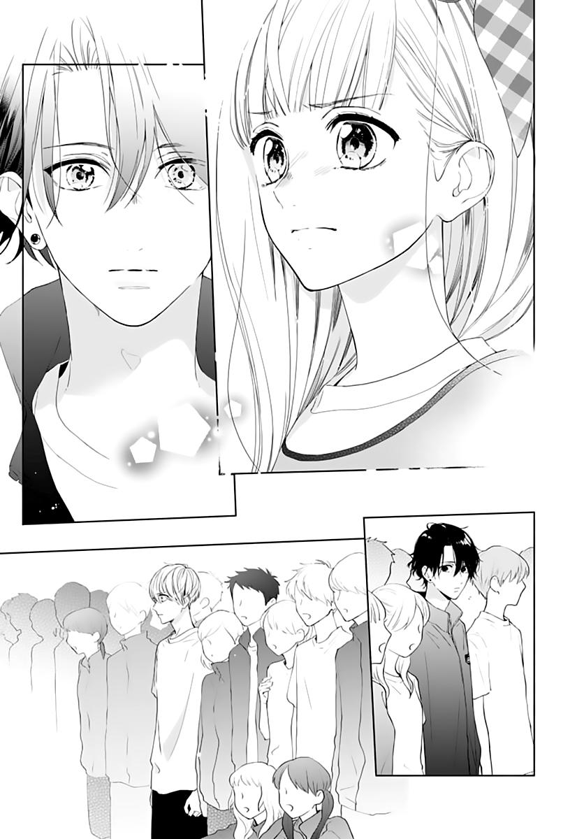 Manga Futari de Koi wo suru Riyuu - Chapter 10 Page 9