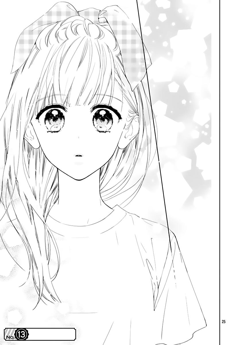 Manga Futari de Koi wo suru Riyuu - Chapter 10 Page 27