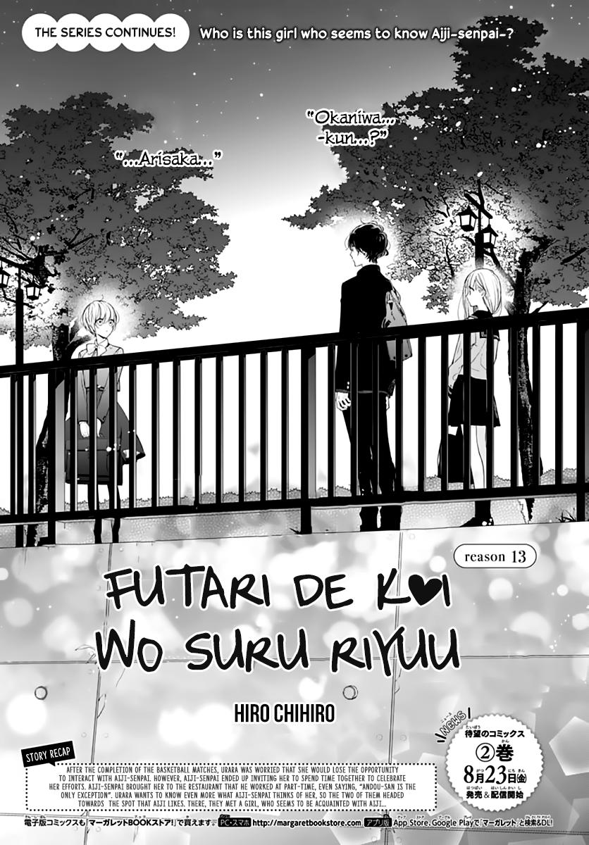 Manga Futari de Koi wo suru Riyuu - Chapter 13 Page 3