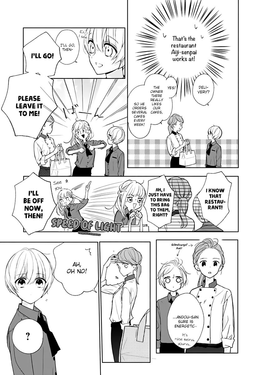 Manga Futari de Koi wo suru Riyuu - Chapter 14 Page 16