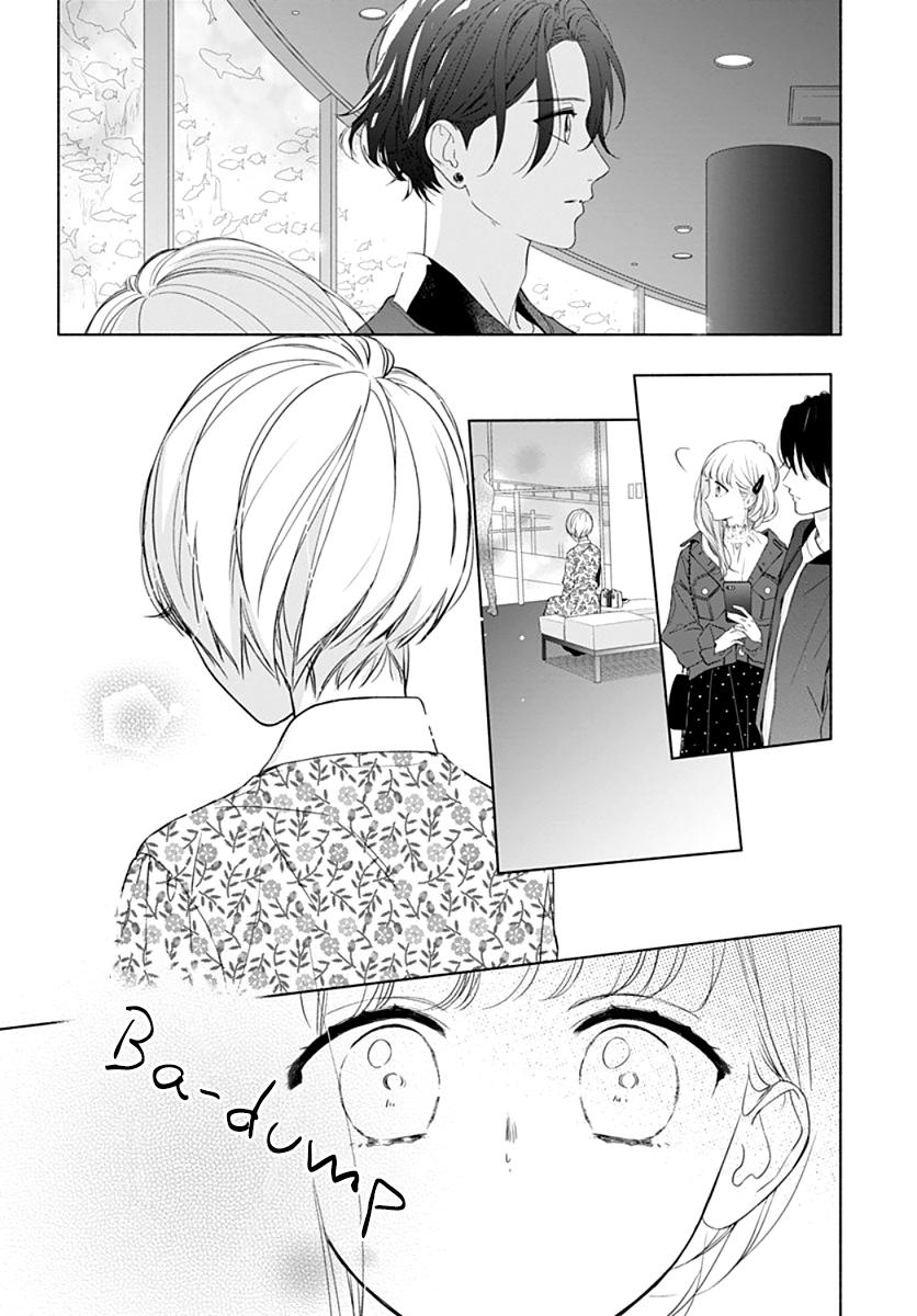 Manga Futari de Koi wo suru Riyuu - Chapter 16 Page 17
