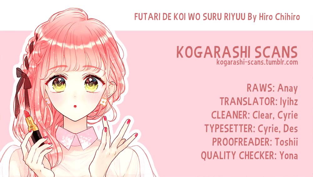 Manga Futari de Koi wo suru Riyuu - Chapter 16 Page 1