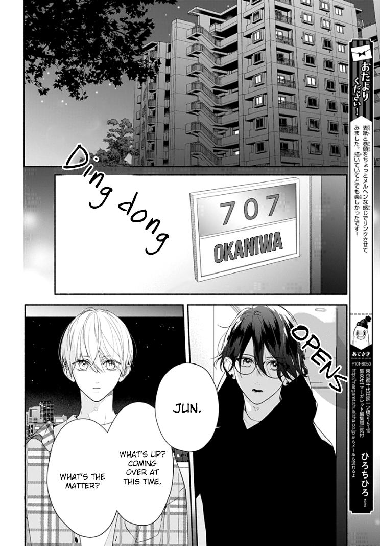 Manga Futari de Koi wo suru Riyuu - Chapter 17 Page 27