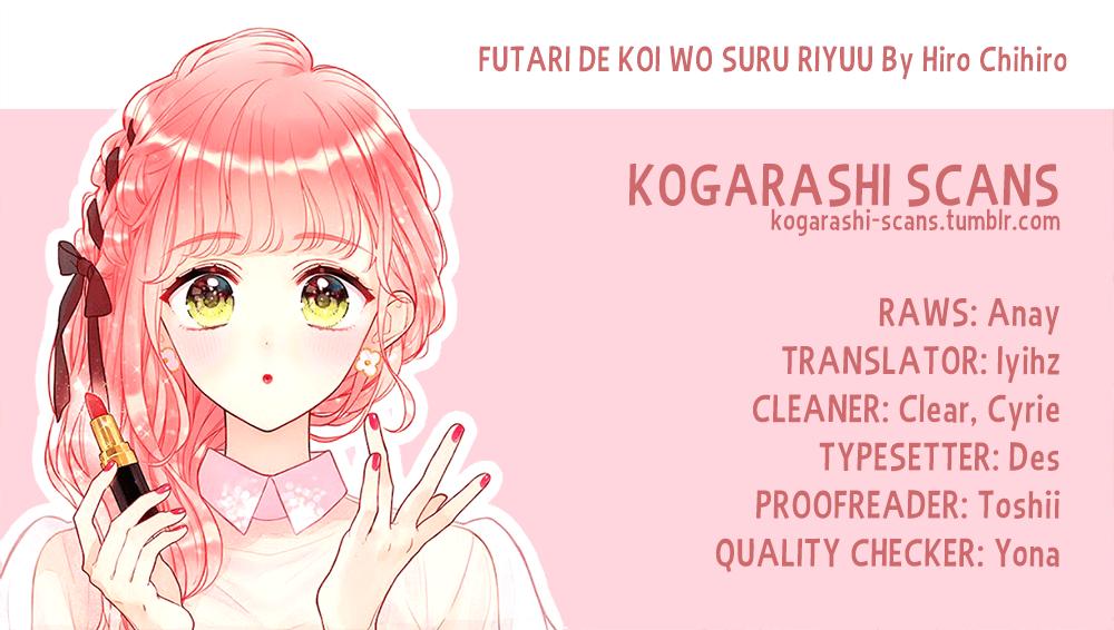 Manga Futari de Koi wo suru Riyuu - Chapter 17 Page 1