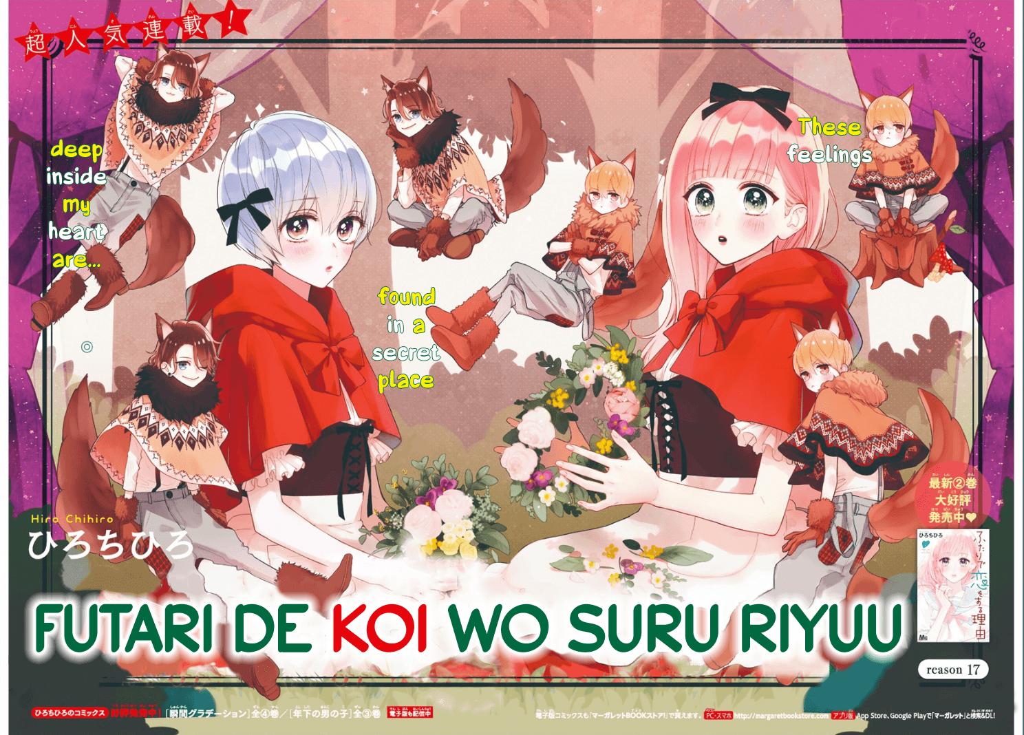 Manga Futari de Koi wo suru Riyuu - Chapter 17 Page 3