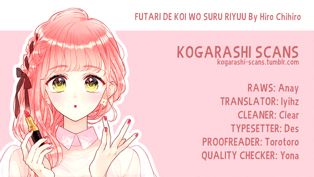 Manga Futari de Koi wo suru Riyuu - Chapter 18 Page 1