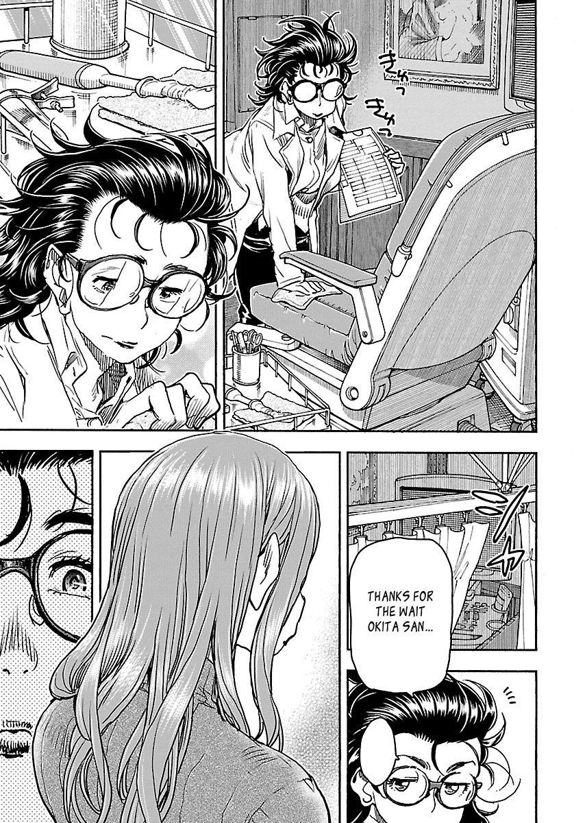 Manga Okusan - Chapter 101 Page 1