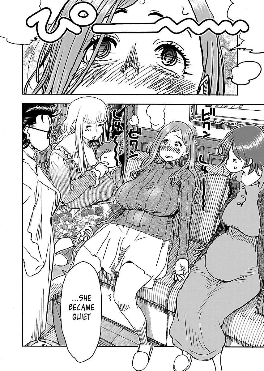 Manga Okusan - Chapter 101 Page 22