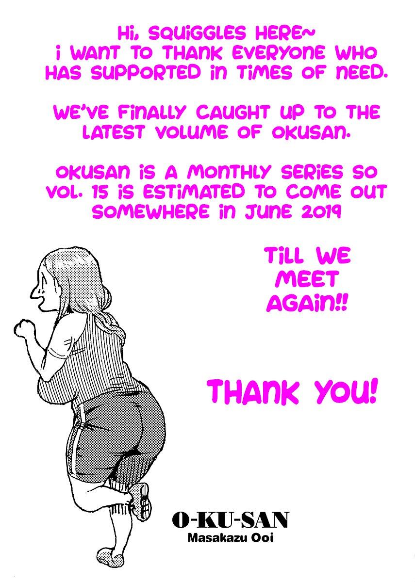 Manga Okusan - Chapter 98 Page 26