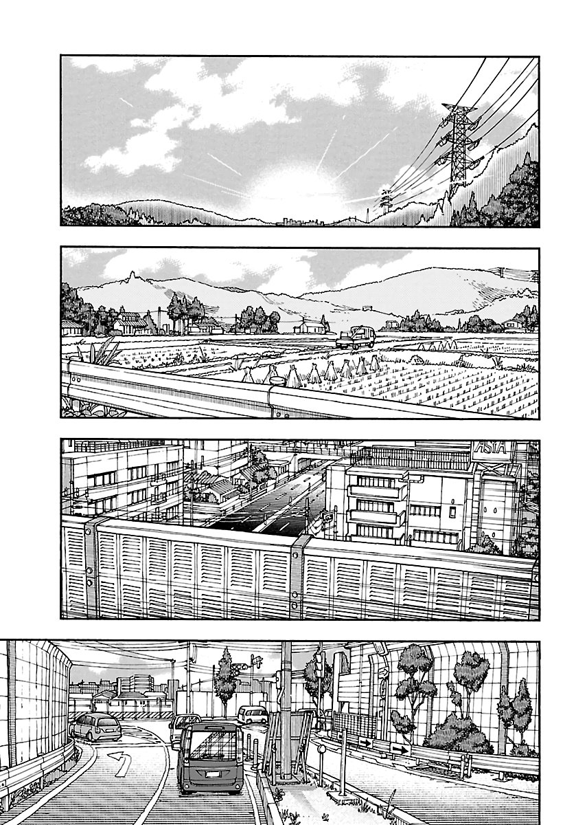 Manga Okusan - Chapter 98 Page 2