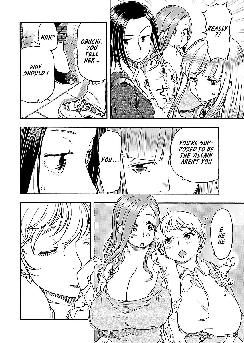 Manga Okusan - Chapter 96 Page 6
