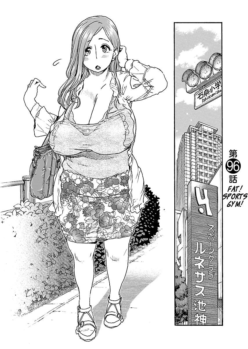 Manga Okusan - Chapter 96 Page 4