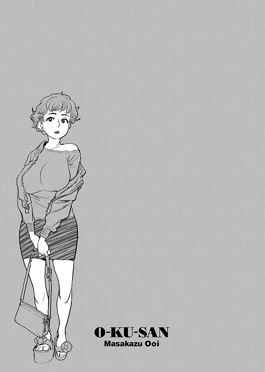 Manga Okusan - Chapter 96 Page 25
