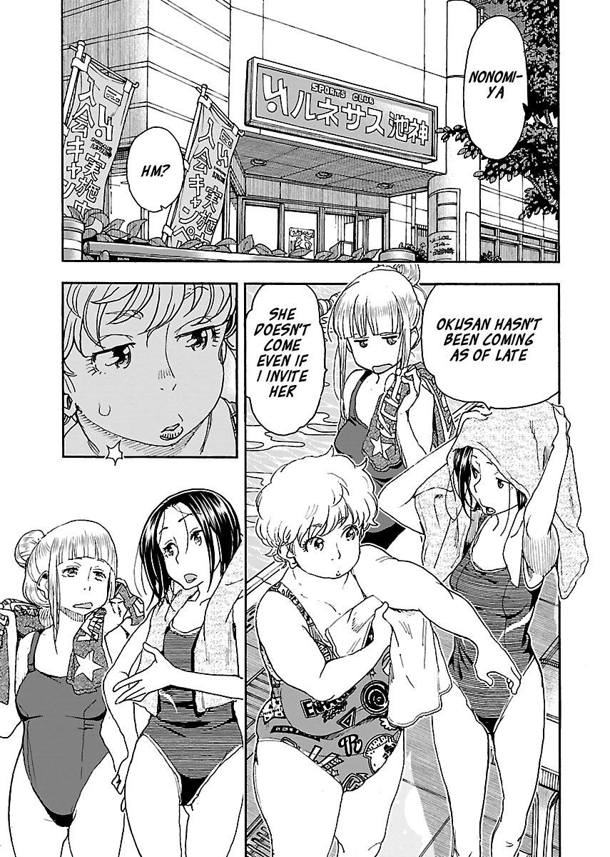 Manga Okusan - Chapter 96 Page 1