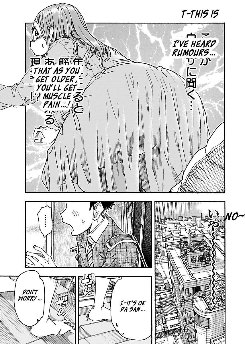 Manga Okusan - Chapter 94 Page 9