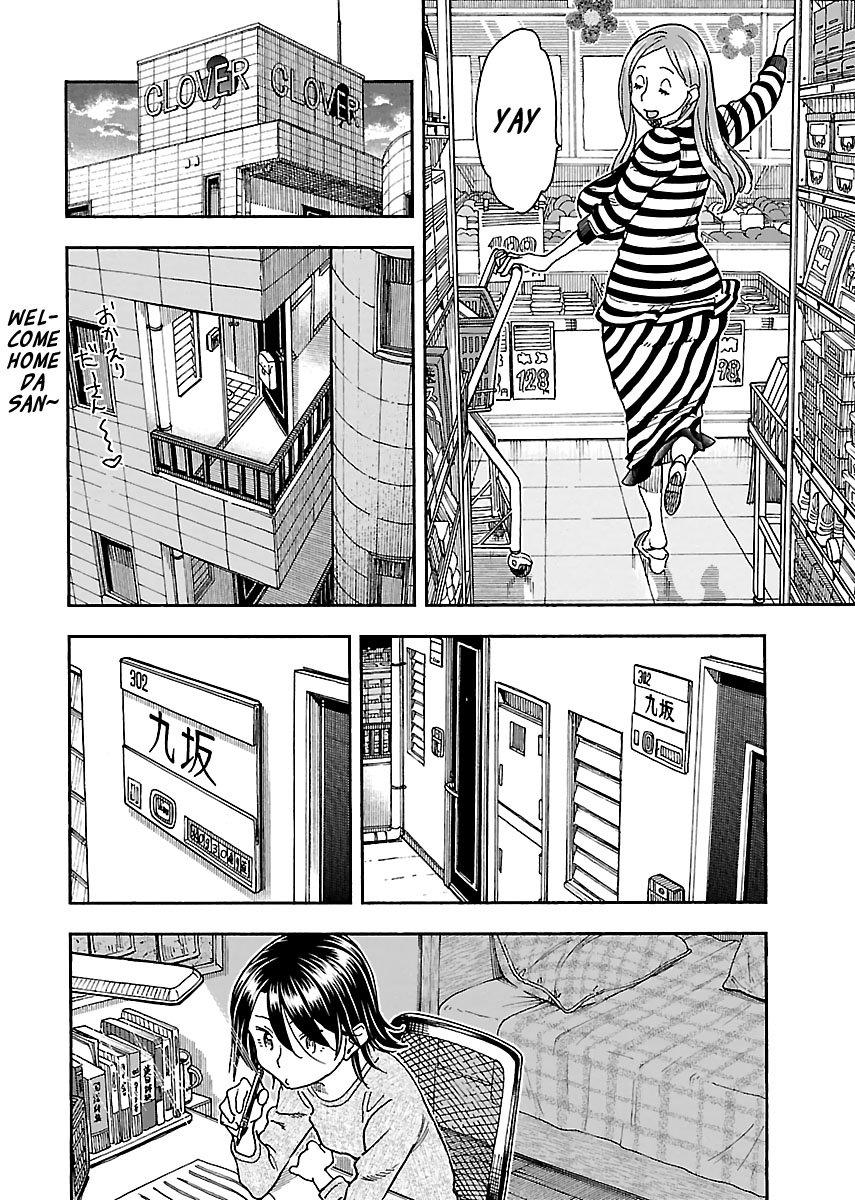 Manga Okusan - Chapter 94 Page 6