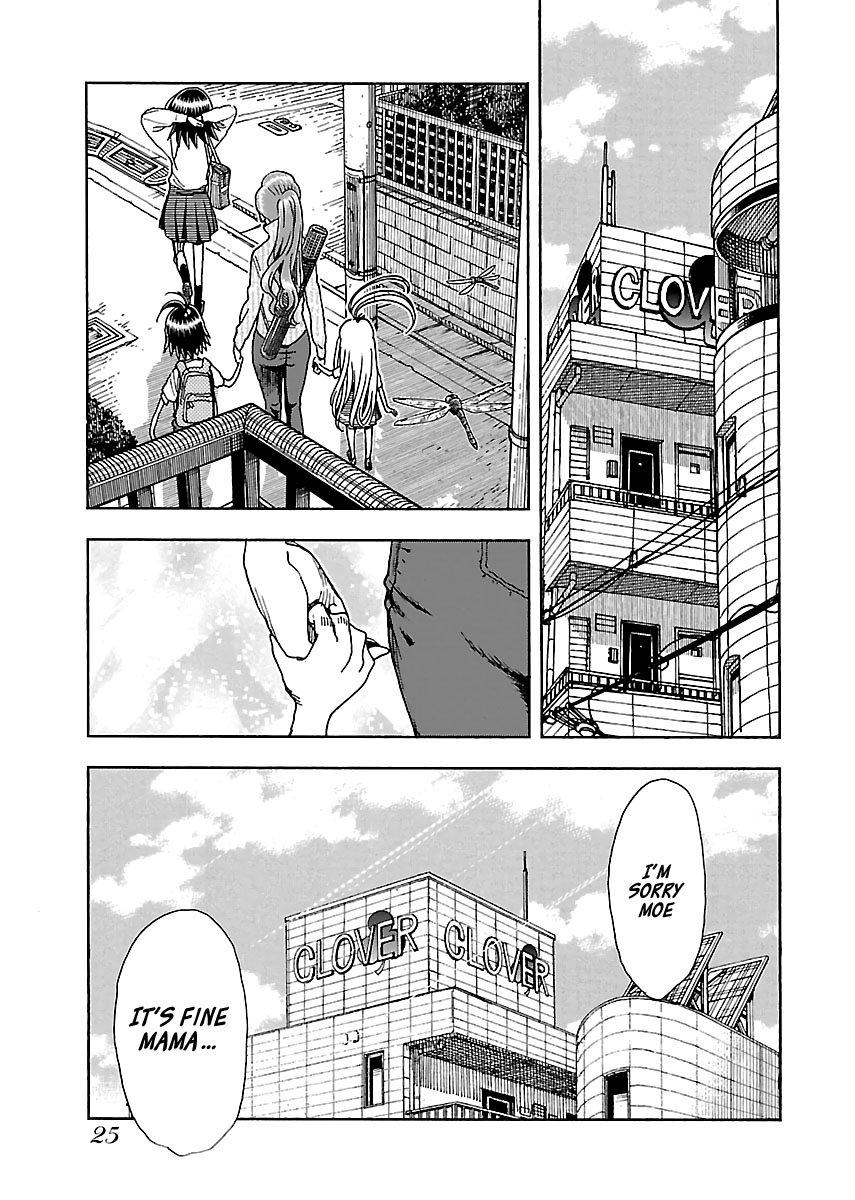 Manga Okusan - Chapter 91 Page 27