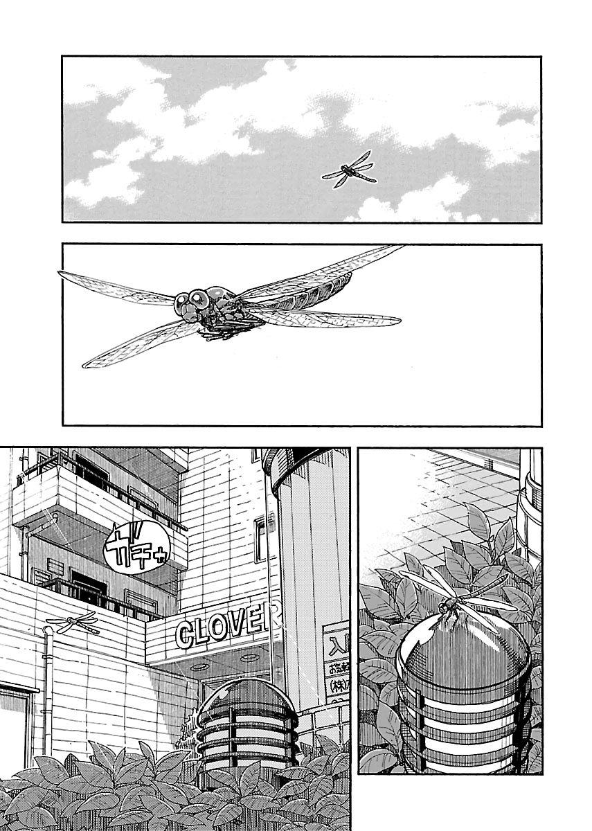 Manga Okusan - Chapter 91 Page 5