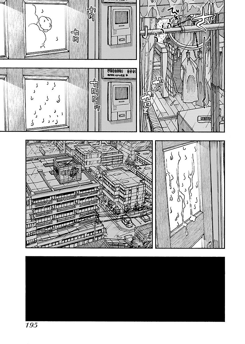 Manga Okusan - Chapter 90 Page 23