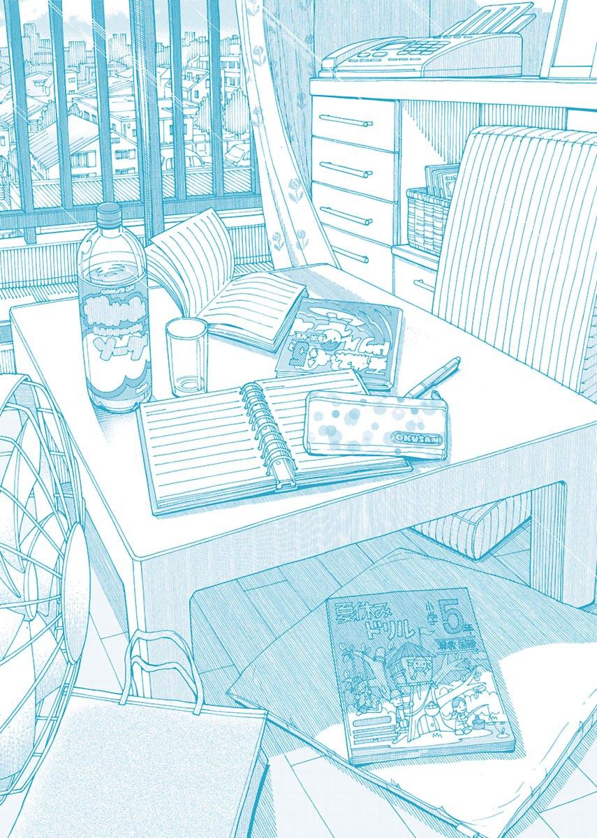 Manga Okusan - Chapter 90 Page 30