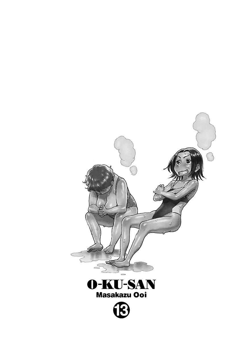 Manga Okusan - Chapter 90 Page 2