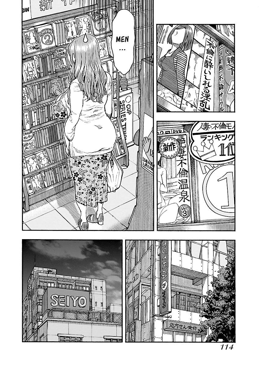 Manga Okusan - Chapter 87 Page 17