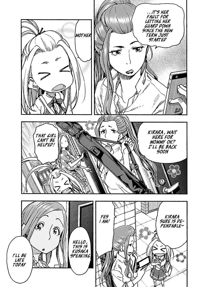 Manga Okusan - Chapter 84 Page 11