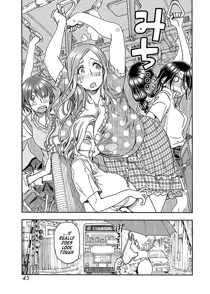 Manga Okusan - Chapter 84 Page 21
