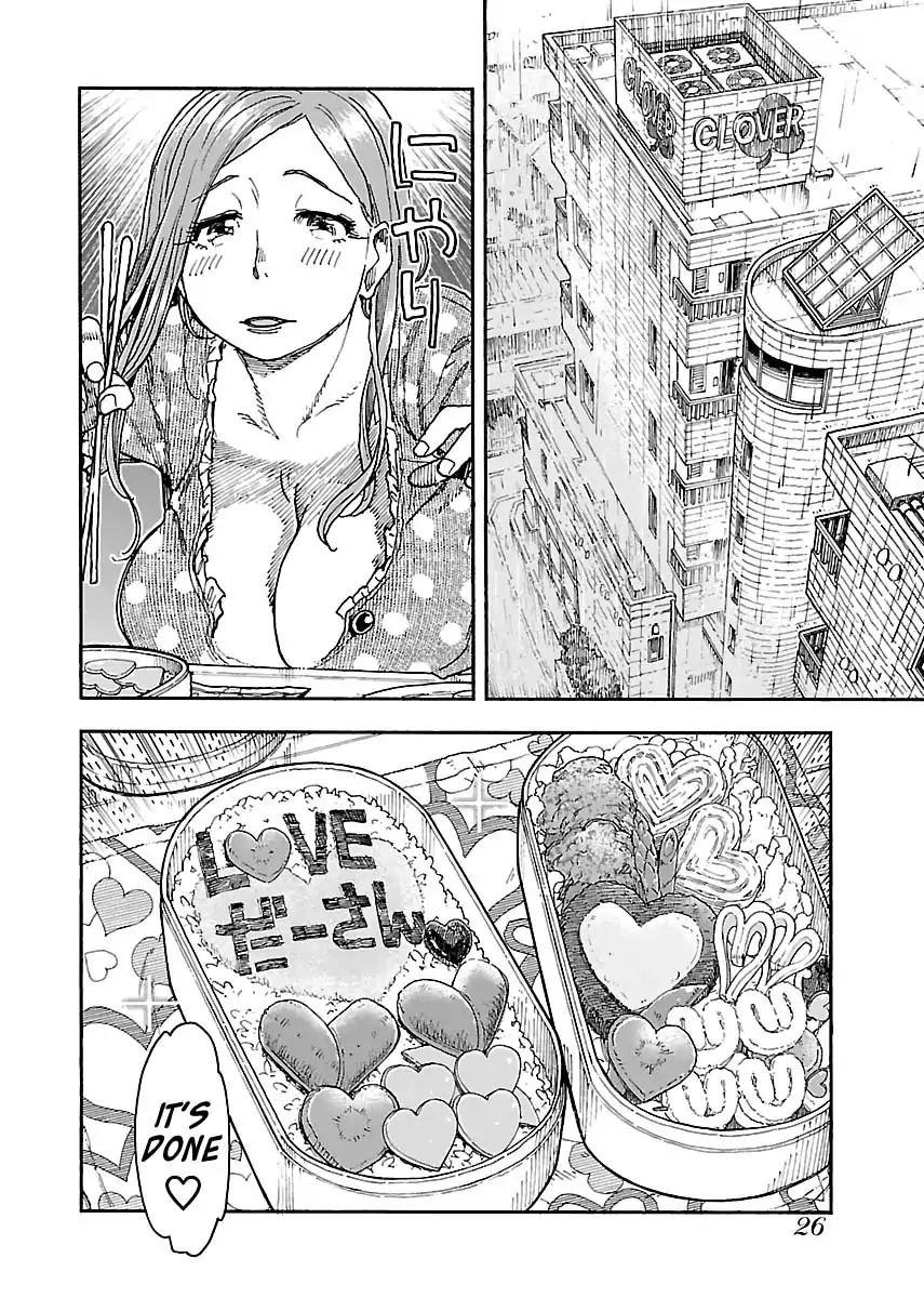 Manga Okusan - Chapter 84 Page 2
