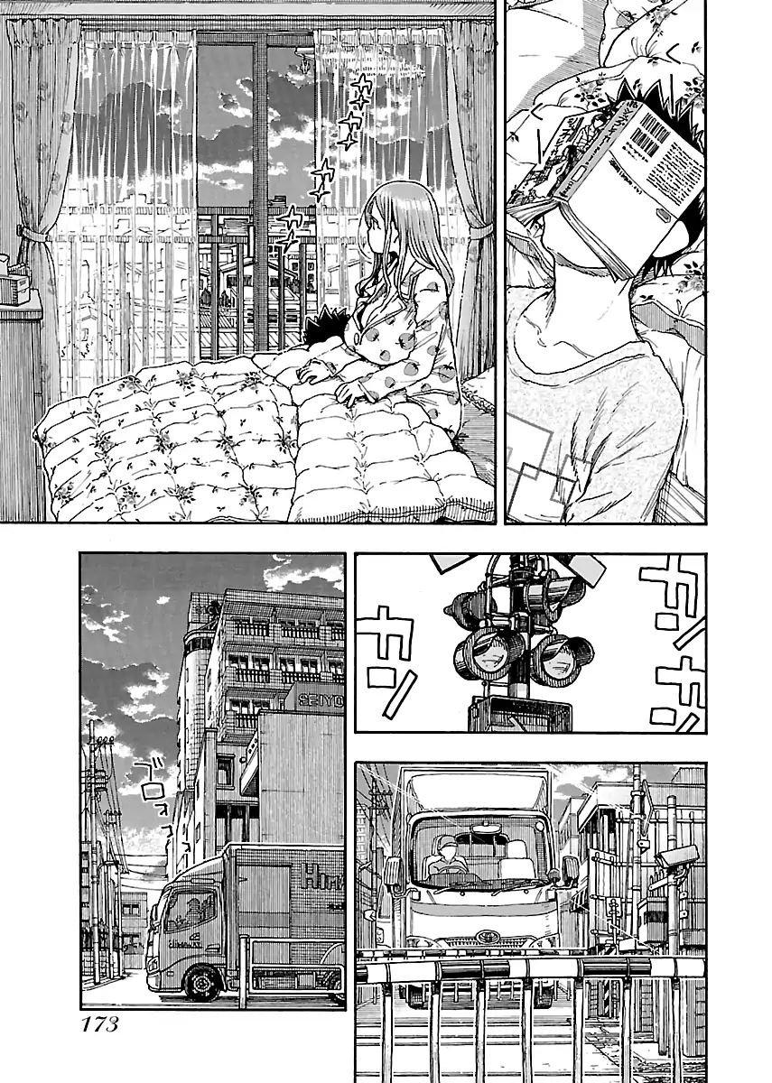 Manga Okusan - Chapter 82 Page 23