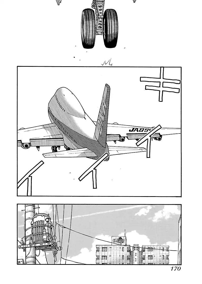 Manga Okusan - Chapter 82 Page 20