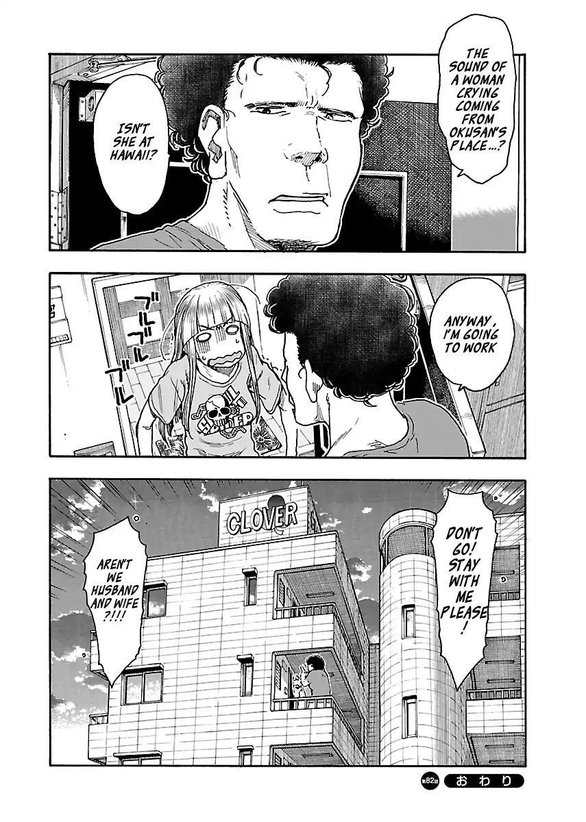Manga Okusan - Chapter 82 Page 28