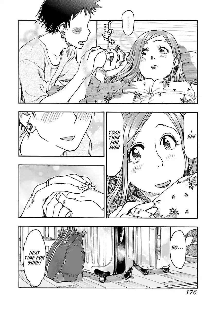 Manga Okusan - Chapter 82 Page 26
