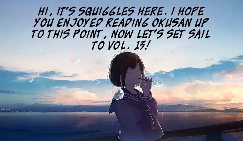 Manga Okusan - Chapter 82 Page 29