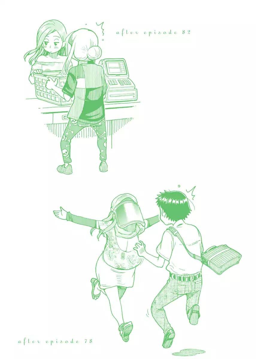 Manga Okusan - Chapter 82 Page 33