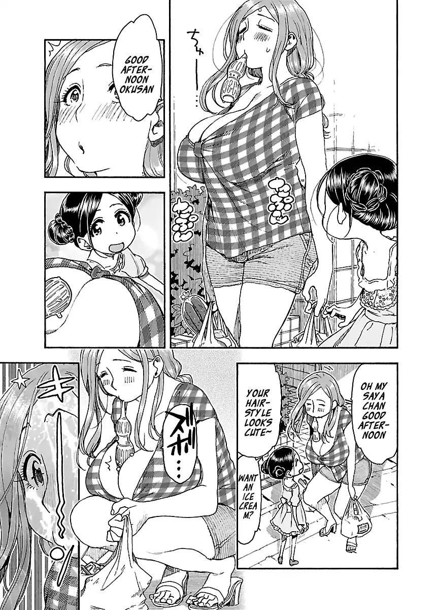 Manga Okusan - Chapter 81 Page 7
