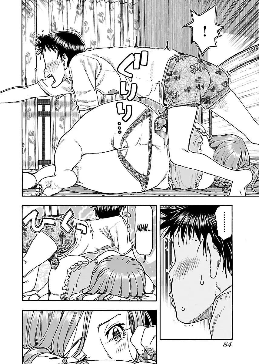 Manga Okusan - Chapter 79 Page 8