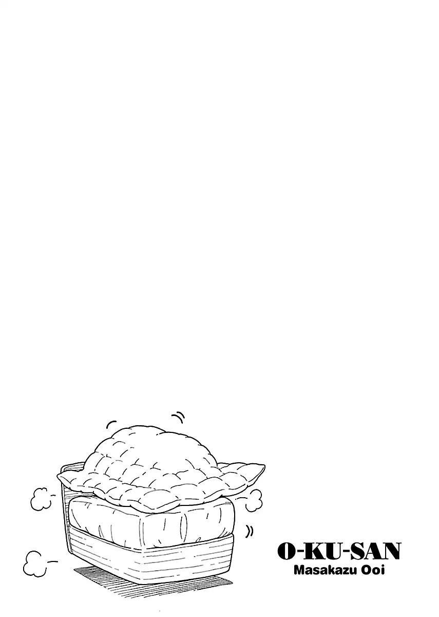 Manga Okusan - Chapter 79 Page 25