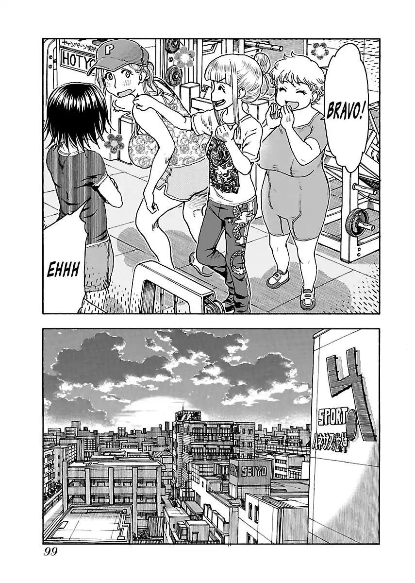 Manga Okusan - Chapter 79 Page 23