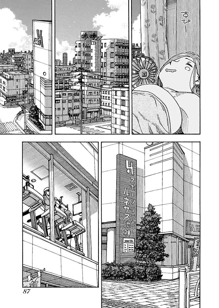 Manga Okusan - Chapter 79 Page 11