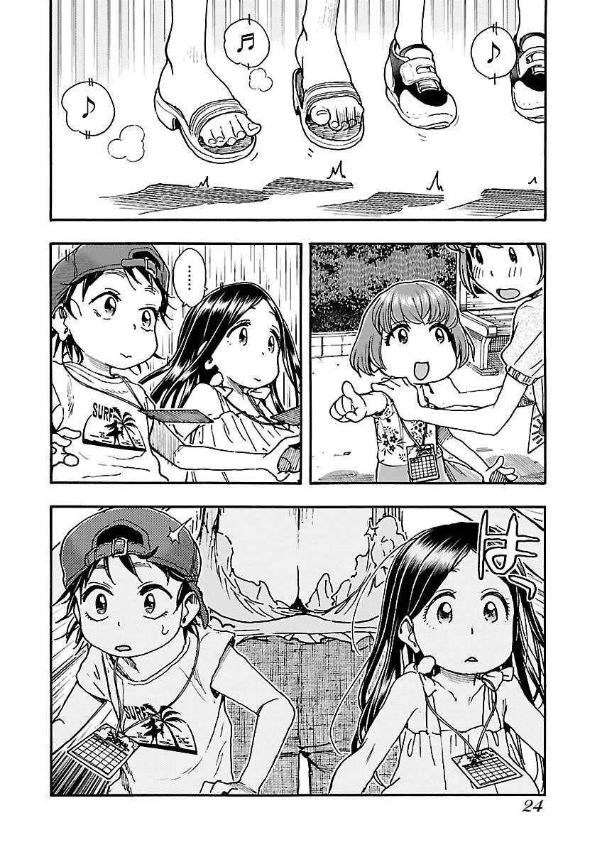 Manga Okusan - Chapter 76 Page 26
