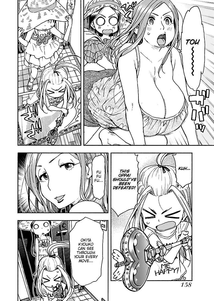 Manga Okusan - Chapter 75 Page 4